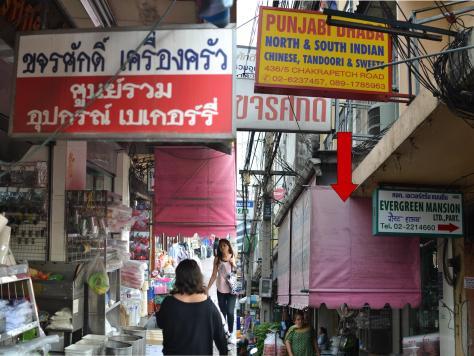 Bangkok baking supplies shop